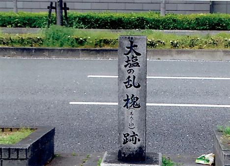 kitakazuko13.jpg