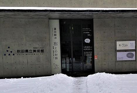 nagaseizumi4.jpg